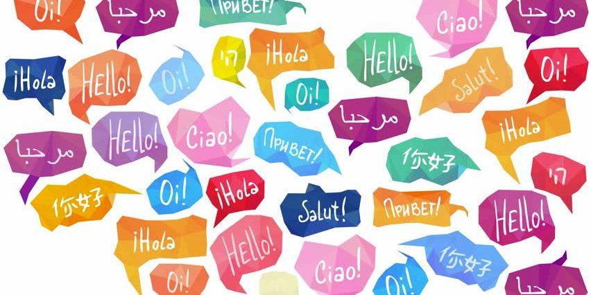 language-852x426