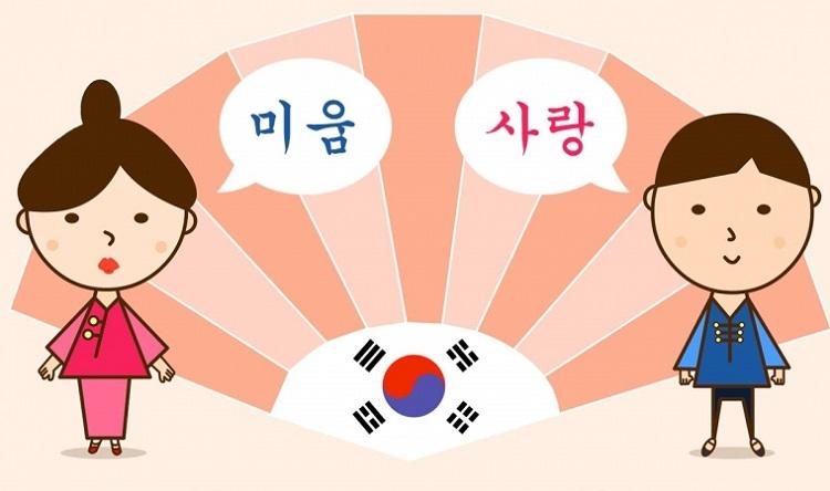 trung-tam-tieng-han-3